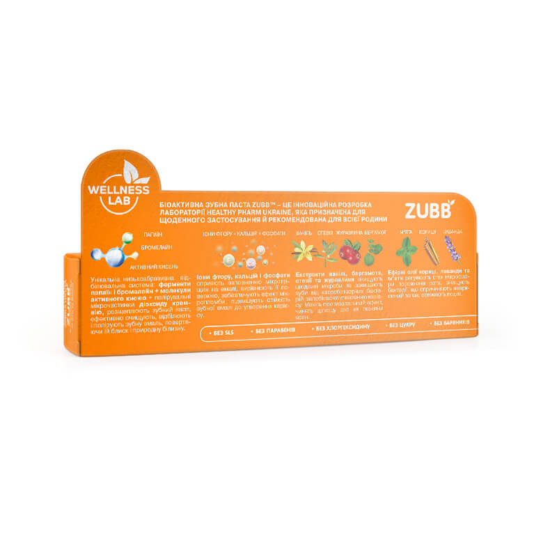 Біоактивна зубна паста ZUBB зі смаком кориці, м'яти і ванілі