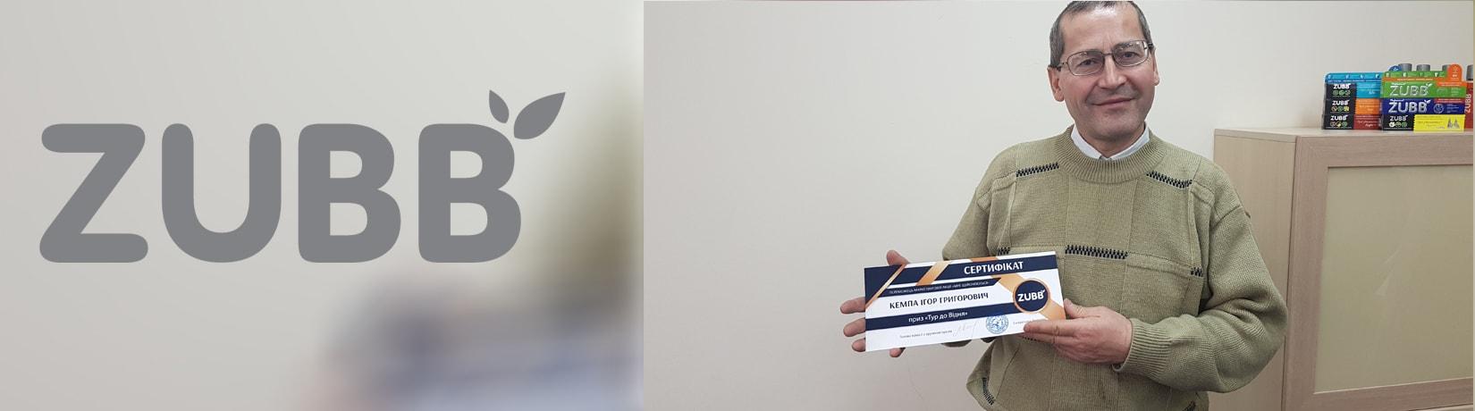 """Вручение подарочного сертификата победителю акции """"Мечты сбываются"""""""
